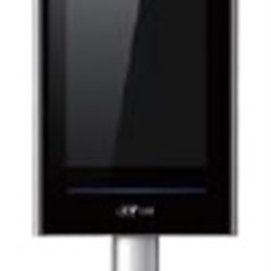 Sistema di controllo accessi con riconoscimento facciale