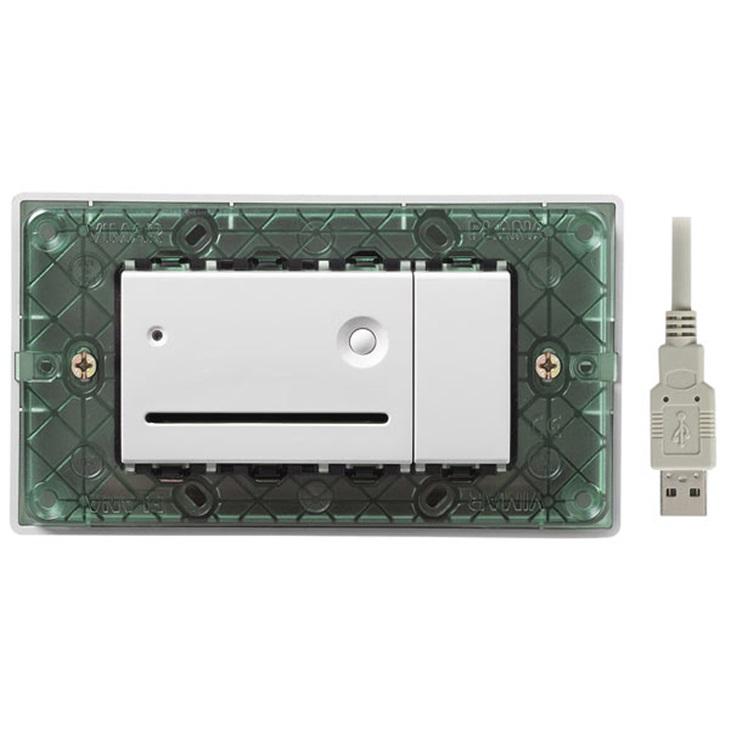 Configuratore di smart card bianco Plana