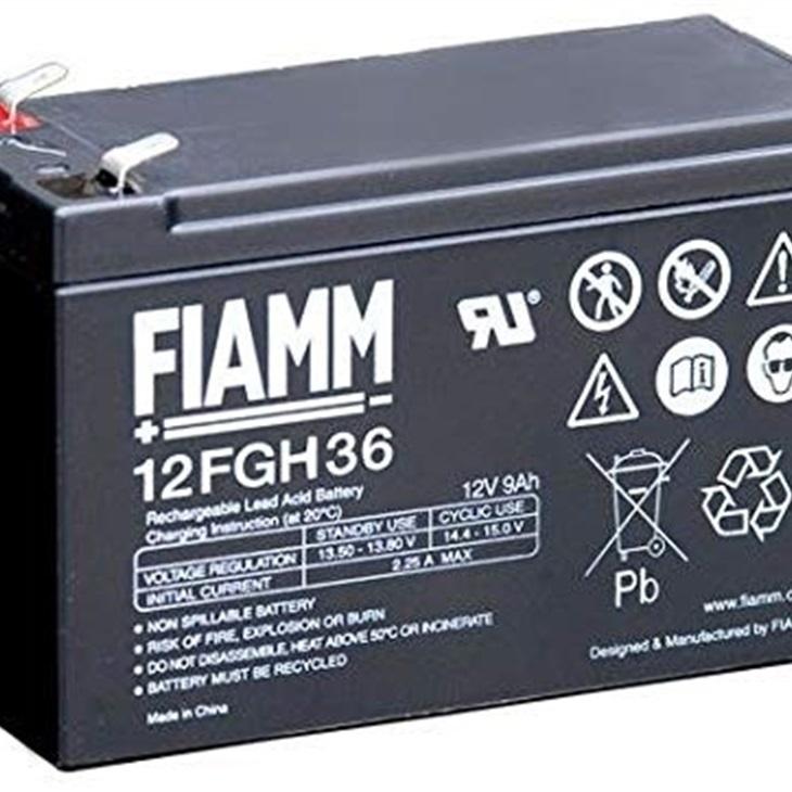 Batteria al Piombo Fiamm 12V 9AH